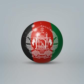 Bola de plástico brilhante realista com bandeira do afeganistão