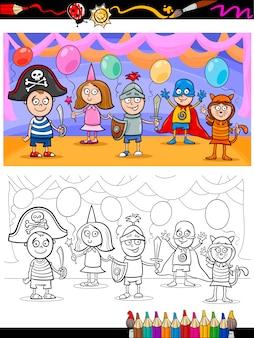 Bola para crianças para livro para colorir