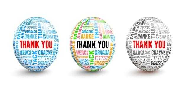 Bolas 3d com palavras obrigado em diferentes idiomas