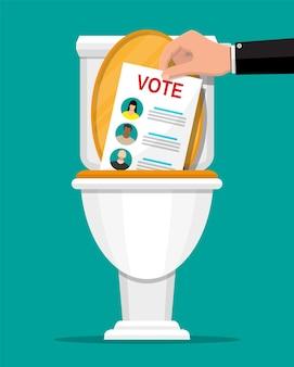 Boletim de voto com candidatos. mão coloca projeto de lei eleitoral no banheiro. destruição de documentos eleitorais. candidato contra todos. ilustração vetorial em estilo simples