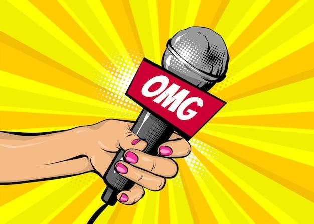 Bolha de discurso de texto em quadrinhos omg cantor mulher estilo pop art moda garota mão segurando microfone desenho animado