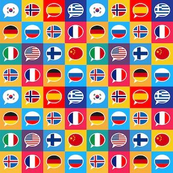 Bolhas do discurso com bandeiras de diferentes países em estilo design plano, padrão sem emenda