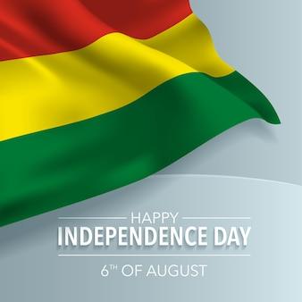 Bolívia feliz dia da independência ilustração vetorial horizontal de banner de cartão
