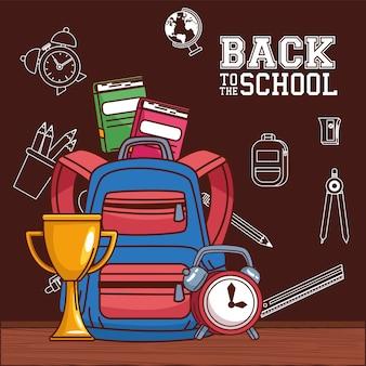 Bolsa com cadernos de troféus e design de relógio, aula de educação de volta à escola e tema da lição
