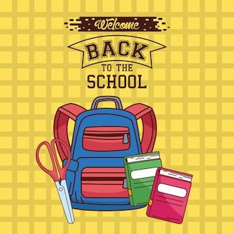 Bolsa com cadernos e desenho de tesoura, aula de educação de volta às aulas e tema da lição