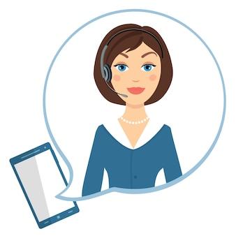 Bom atendimento ao cliente do call center, vetor de conversa por telefone