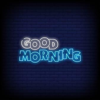 Bom dia em estilo de sinais de néon