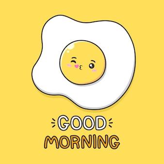 Bom dia saudações com ovo fofo