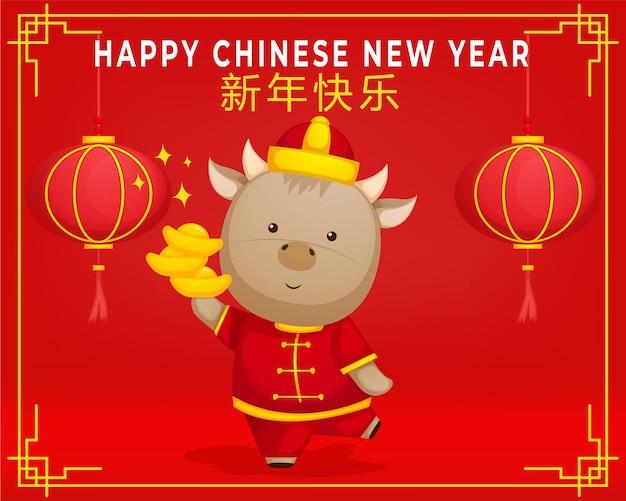 Bonitinho boi segurando ouro chinês, saudação de feliz ano novo chinês