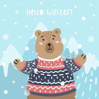 Bonito cartão com um urso e montanhas