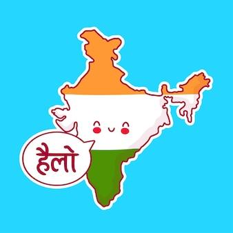 Bonito feliz e triste engraçado índia mapa e bandeira personagem com palavra olá no balão.