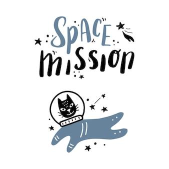 Bonito mão desenhada lettering espaço e galáxia citar com ilustração de astronauta de gato.