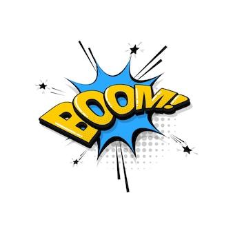 Boom bomba texto em quadrinhos efeitos sonoros estilo pop art vetor discurso bolha palavra desenho animado