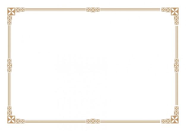 Borda de certificado em branco, pronta para adicionar texto