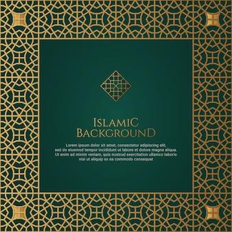 Borda de ornamento verde islâmico de fundo padrão arabesco