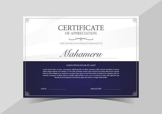 Borda do modelo de apreciação de certificado e cor azul horizontal