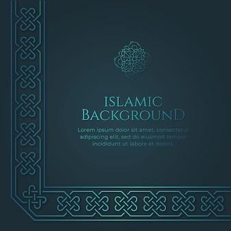 Bordas de padrão de ornamento árabe islâmico moldura fundo azul com espaço para cópia