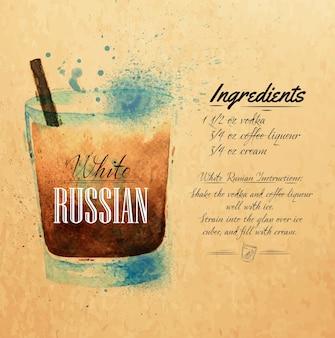 Borrões e manchas de aquarela de coquetéis russos brancos