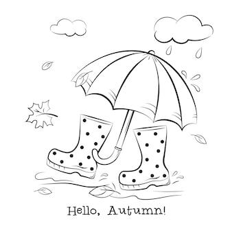 Botas de borracha sob um guarda-chuva. olá outono! coloração de ilustração de contorno, no estilo cartoon.