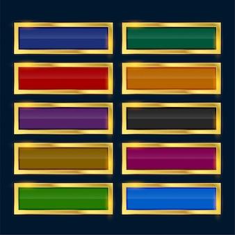 Botões retangulares com borda dourada