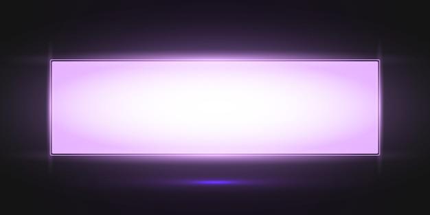 Boxe leve. lightbox iluminado com espaço vazio para o projeto.