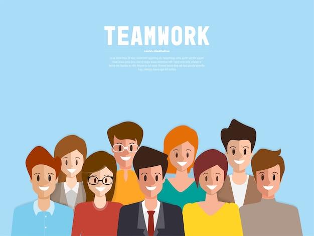 Brainstorming pessoas conceito trabalho em equipe corporativa.