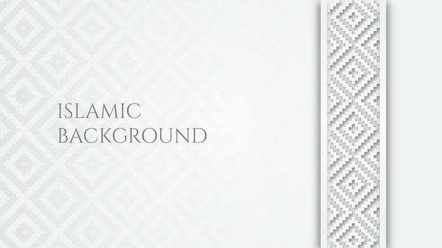 Branco islâmico árabe padrão geométrico de fundo com borda ornamental