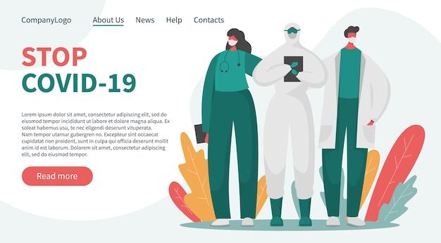 Bravos médicos e enfermeiras em uniformes protegidos pedindo para impedir a pandemia