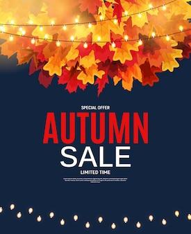 Brilhante outono folhas venda banner. cartão de desconto comercial. ilustração