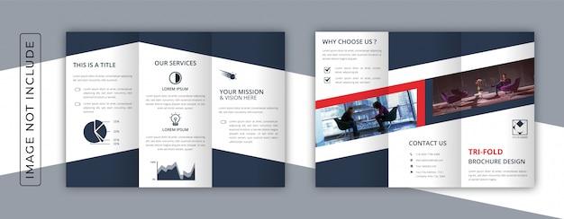 Brochura corporativa com três dobras premium