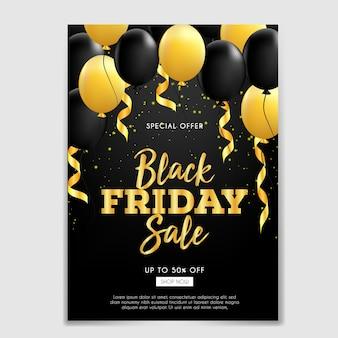 Brochura de venda sexta-feira negra com fita e balões de ouro