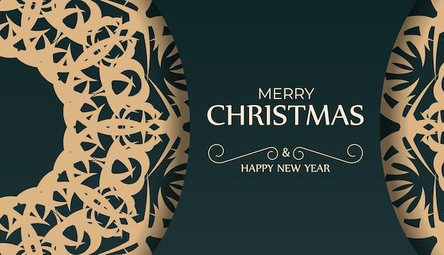 Brochura festiva de feliz ano novo em verde escuro com enfeite amarelo de inverno