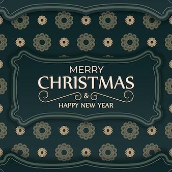 Brochura festiva de feliz ano novo em verde escuro com padrão vintage amarelo