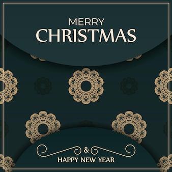 Brochura festiva feliz natal, cor verde escuro com padrão abstrato amarelo