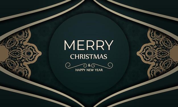 Brochura festiva feliz natal e feliz ano novo em verde escuro com padrão vintage amarelo