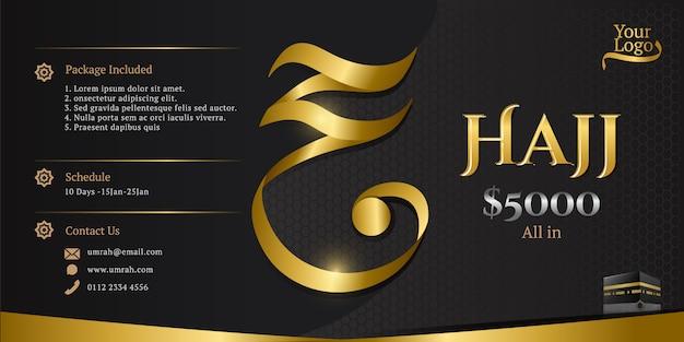 Brochura hajj de luxo em ouro