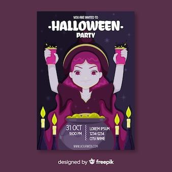 Bruxa com veneno em modelo de panfleto de halloween de mãos Vetor grátis
