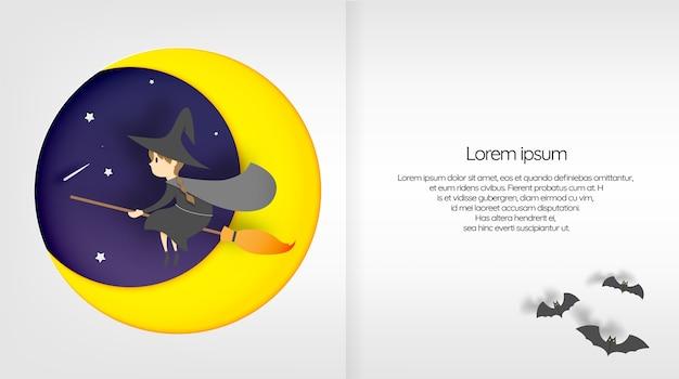 Bruxa no estilo de arte de papel de vassoura com céu à noite para ilustração vetorial de halloween