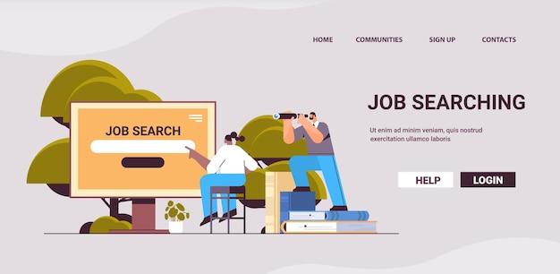 Busca de emprego recrutamento headhunting em rede social mix race funcionários procurando emprego