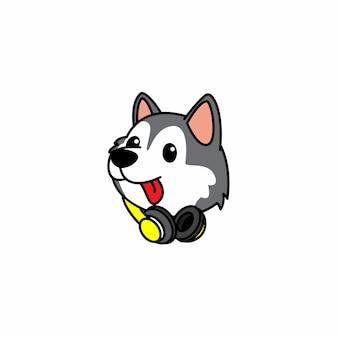 Cabeça de cachorro husky siberiano bonito