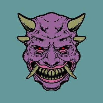 Cabeça de demônio roxa