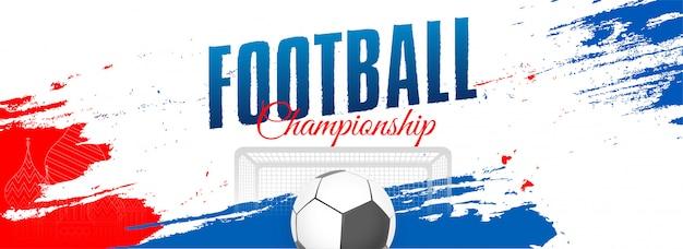 Cabeçalho de campeonato de futebol ou banner design