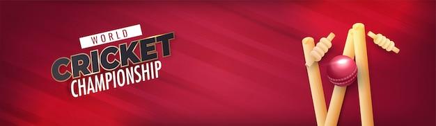Cabeçalho de campeonato do mundo cricket ou banner design com bola realista brilhante