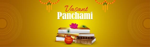 Cabeçalho de celebração do vasant panchami feliz