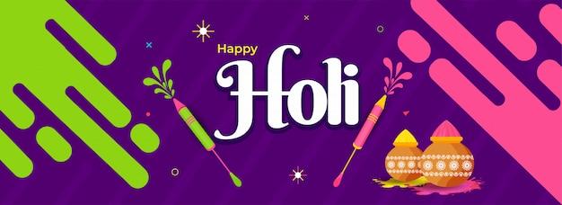 Cabeçalho de celebração feliz holi festival ou banner design com col