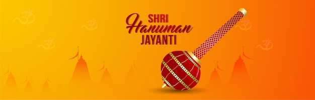 Cabeçalho de celebração hanuman jayanti feliz com a arma do senhor hanuman