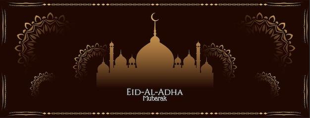 Cabeçalho de mubarak do festival islâmico eid-al-adha