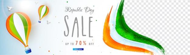 Cabeçalho de venda do dia da república