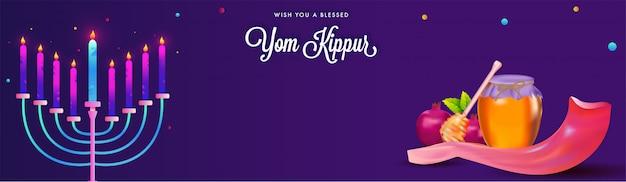 Cabeçalho de yom kippur