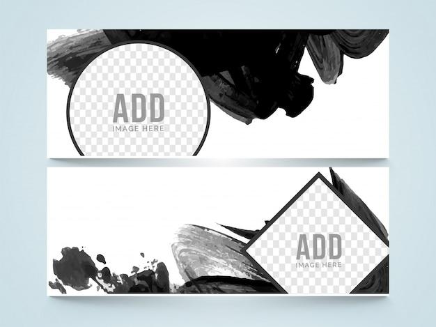 Cabeçalho ou banner do site criativo com pinceladas abstratas pretas e espaço para adicionar suas imagens.